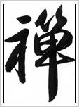 UserFiles/Image/Zen 3.jpg