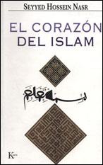 UserFiles/Image/el Corazon Del Islam.jpg