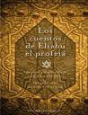 Files/1305884970 Cuentos Eliahu El Profeta T98x128.jpg