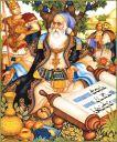 Rabí Hil·lel I Els Orígens Del Talmud