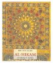 Al Hikam