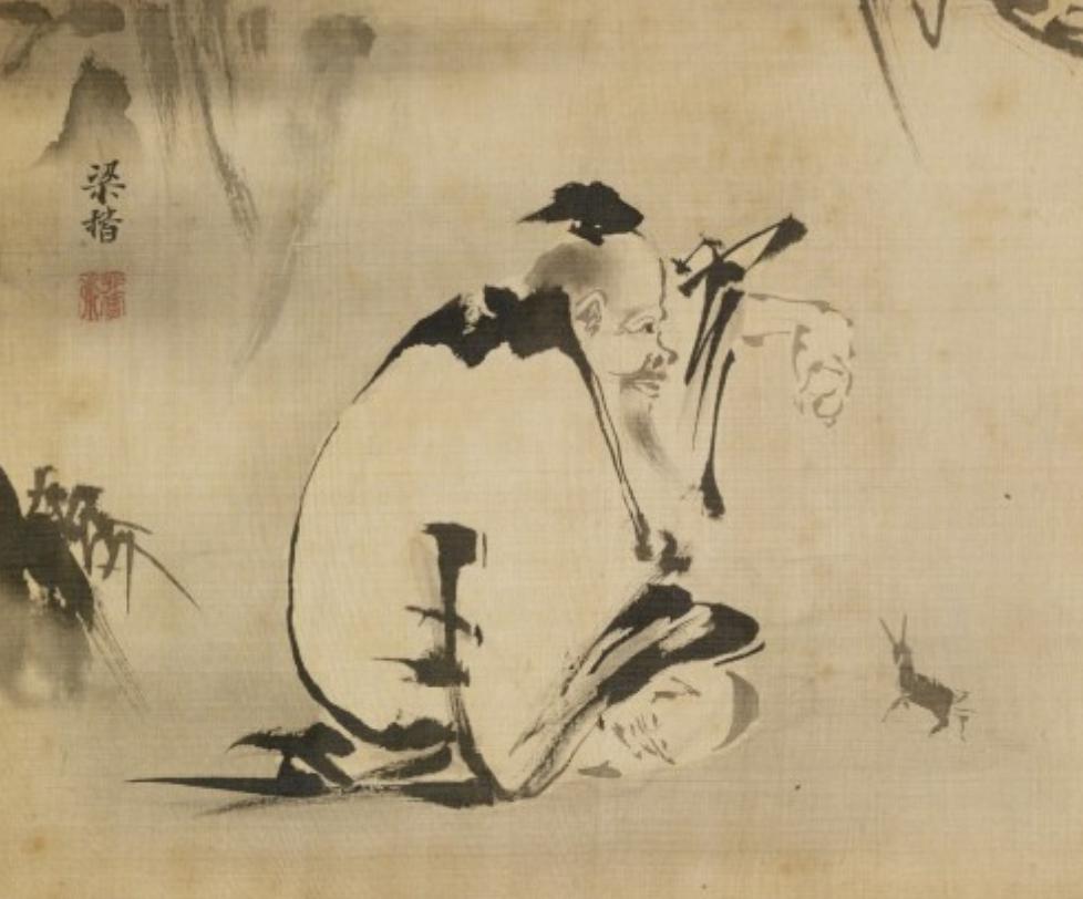 Cheng Meditacions