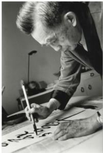 François Cheng caligrafia