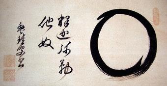 Els Ensenyaments Zen Del Mestre Lin-Chi 2018-2019