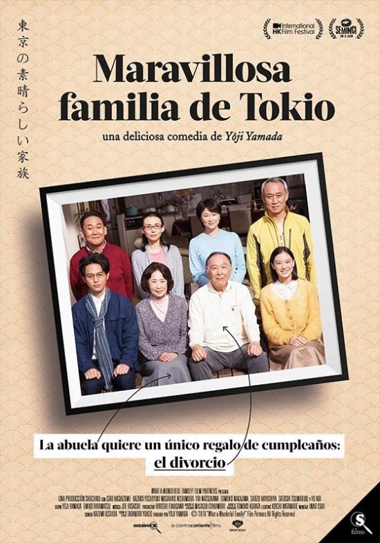 Maravillosa Familia De Tokio Grande