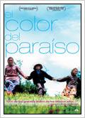 Ciclo De Cine – EL COLOR DEL PARAÍSO