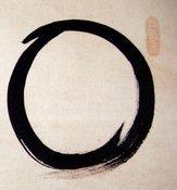 Las Enseñanzas Zen Del Maestro Lin-Chi 2017-2018