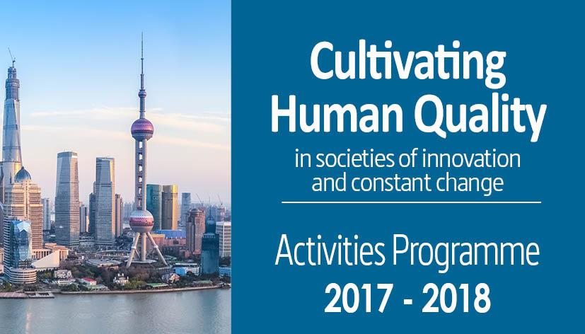 CETR Activities Programme 2017-2018