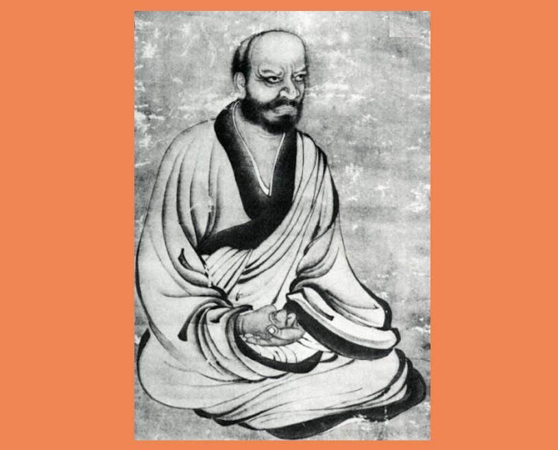 Mestre Zen Lin Chi